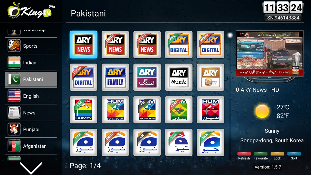 King Tv Pro Pakistani Tv Channels